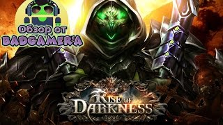 Rise of Darkness - RPG игра на Android / IOS (обзор)