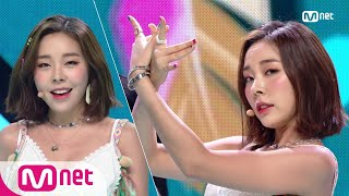 [ASHLEY - HERE WE ARE] KPOP TV Show | M COUNTDOWN 180809 EP.582