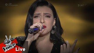 Κωνσταντίνα Παπαστεφανάκη - Σώσε με | 1o Live | The Voice of Greece