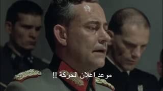 حركة النقل الخارجي مع هتلر