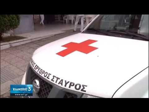 Δειγματοληψίες από κλιμάκια του ΕΟΔΥ στην Ξάνθη | 14/06/2020 | ΕΡΤ