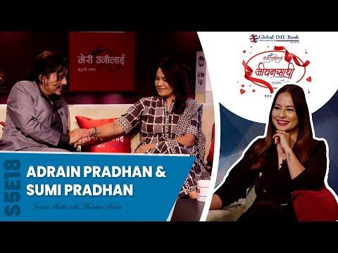 एड्रिन प्रधानको प्रेमकहानी | Adrian Pradhan & Sumi Pradhan | JEEVANSATHI with MALVIKA SUBBA |S5|E18|