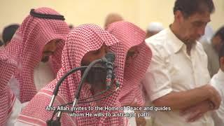 (للذين أحسنوا الحسنى وزيادة) تلاوة بالمقام اللامي للشيخ محمد بن إبراهيم اللحيدان