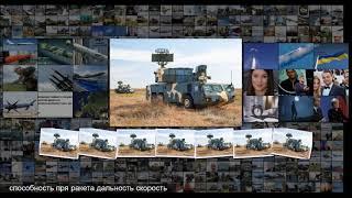 ЗРК семейства Тор-М2 проверено в реальном бою