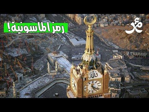 العرب اليوم - شاهد: معرض تكريمًا لمسار عبد الله شقرون في الرباط