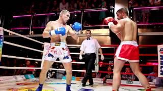 Профессиональные бои по кикбоксингу К-1 (Фархудинов В. vs Цатурян Э.)