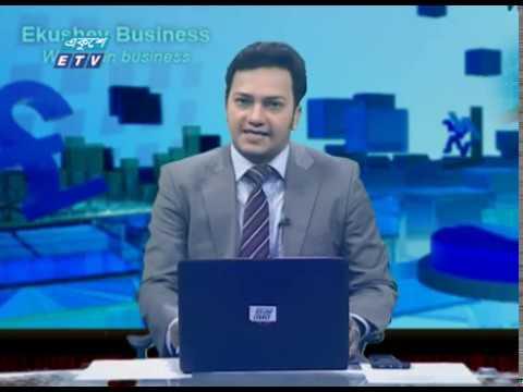 Business News || বাণিজ্য সংবাদ || 01 June 2020 || ETV Business