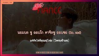 [THAISUB] MINO (송민호) - FIANCÉ (아낙네)