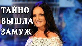 70-летняя София Ротару тайно вышла замуж