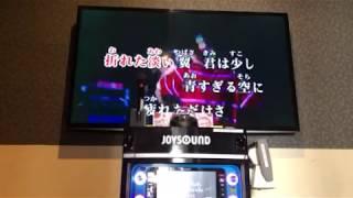 Aqua Timez〜ALONES〜一生懸命歌ってみた