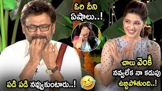 See How Venkatesh Making Hilarious Fun With Mehreen