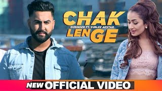 Chak Len Ge (Official Video) | Gurinder ft Gurlez Akhtar | Latest Punjabi Songs 2019 | Speed Records