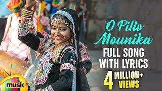 O Pillo Mounika Full Song With Lyrics | Best Telangana DJ Folk Songs | Ravi Nayak | Mango Music