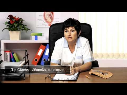 Предоставяне на инсулин в Калининград