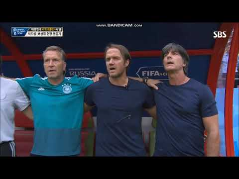Anthem of Germany vs Korea FIFA World Cup 2018