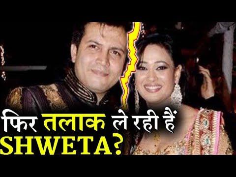 bigg boss winner shweta tiwari ने लगाया अपने दूसरे पति पे जबरदस्ती का आरोप।