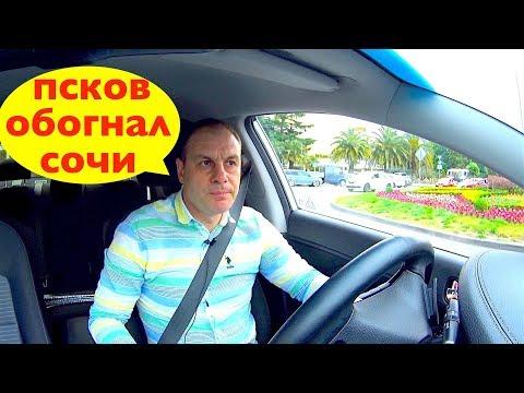 Казань, Челябинск, Омск, Сочи - падение или рост цен на недвижимость?