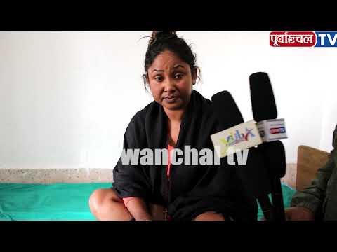 फ #रार श्रीमती पहिलो चो टि मिडियामा | jhapa kanda | jhapa news |
