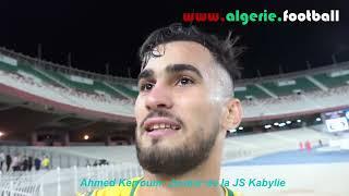COUPE DE LA CAF : JSKabylie – Coton Sport – Les réactions du match