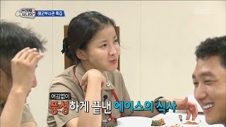 [Real men] 진짜 사나이 - Yi Si-yeong eat a substantial meal  20161009