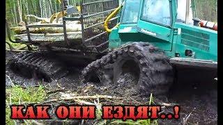 Лесовозы бездорожье, грязь, дорог нет! Часть - 2