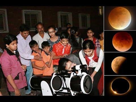 विद्यार्थी, पालक, खगोलप्रेमींनी पाहिले अदभूत चंद्रग्रहण