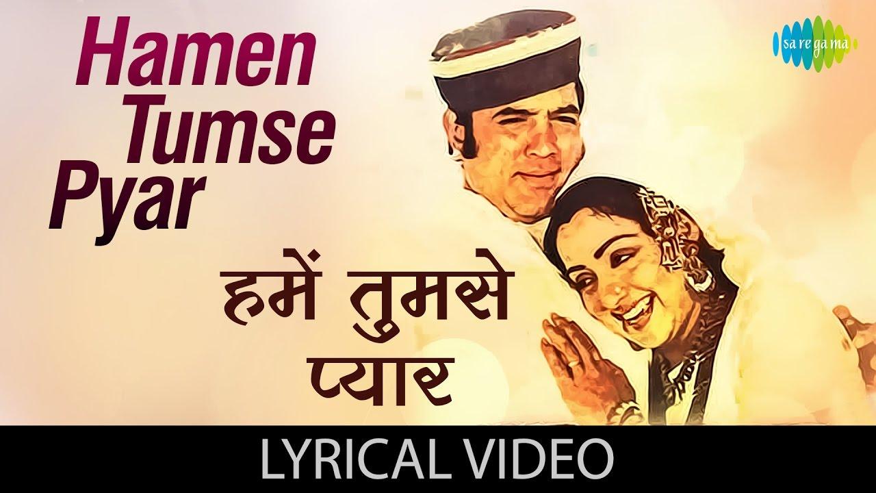 Hame Tumse Pyar Kitna Lyrics in Hindi| Kishore Kumar Lyrics