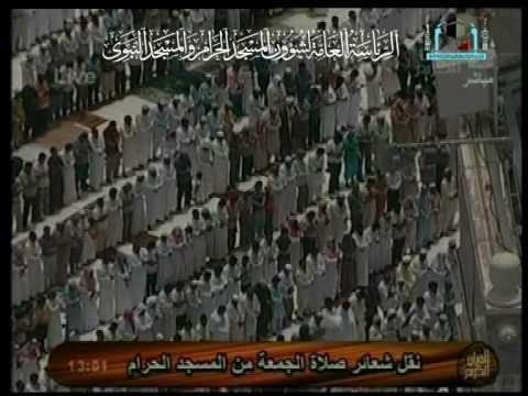 خطورة الشهوات - آل طالب -- مكة - Al-Taleb - Makkah Dangerous passions
