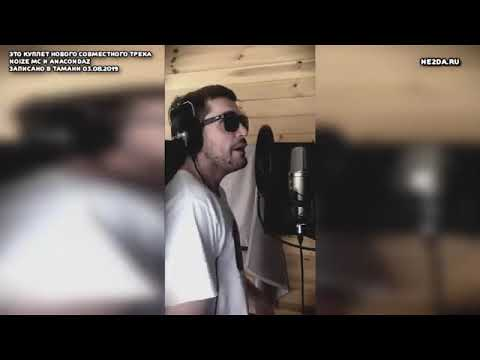 Noize MC - Пусть они умрут (03.08.2019) | Леха | Про космонавта