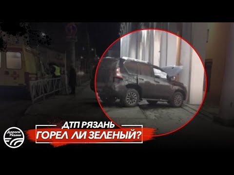 Внедорожник Toyota Land Cruiser сбил двух пешеходов на тротуаре в Рязани