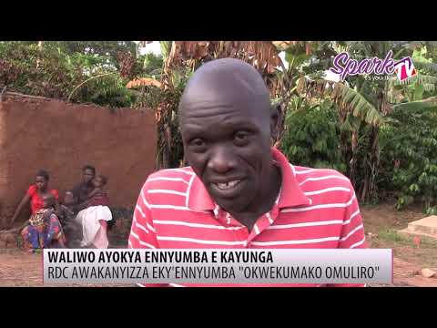 RDC e Kayunga awakanyizza eky'ennyumba okwekumako zokka omuliro