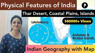 India Map: Physical Features of India - Thar Desert, Coastal Plains & Islands (हिंदी)