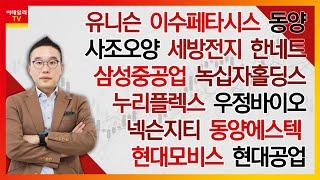 김현구의 주식 코치 2부 (20210612)
