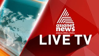 Asianet News Live TV | Malayalam News Live