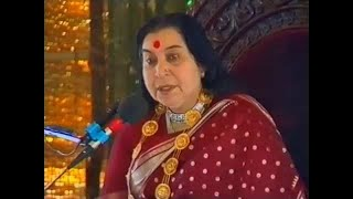 Shri Mahaganesha Puja thumbnail