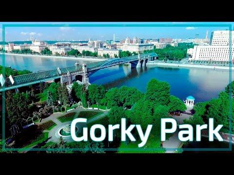 Парк Горького с высоты птичьего полета