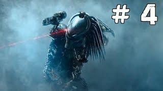 Прохождение игры Aliens vs Predator ► Хищник ► # 4