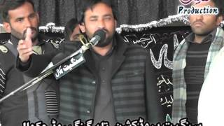 preview picture of video 'Zakir Fazal Abbas Gujjan 18th Safar at Sarpak Chakwal part1'