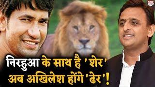 निरहुआ को मिला 'पूर्वांचल के शेर' का आशिर्वाद, अब कैसे जीतेंगे अखिलेश ?
