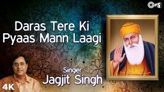 Daras Tere Ki Pyaas Mann Laagi with Lyrics | Har   - YouTube