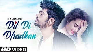 Dil Di Dhadkan: Samrat Sarkar (Full Song) Jitendra   - YouTube