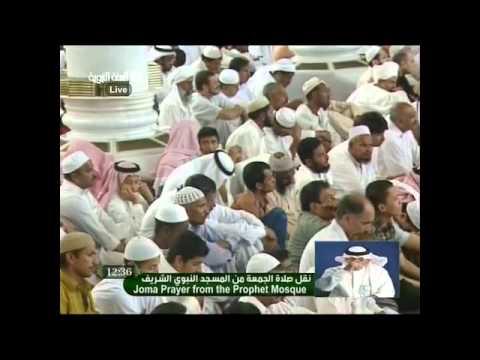 خطبة الحرم النبوي ١٤٣٢/١٠/١٨هـ