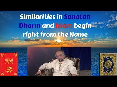 नाम से ही शुरू हो जाती हैं सनातन धर्म और इस्लाम में समानताएं