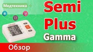 Gamma Semi Plus - відео 1