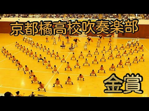 Japan Highschool WIndband Championship is so intense