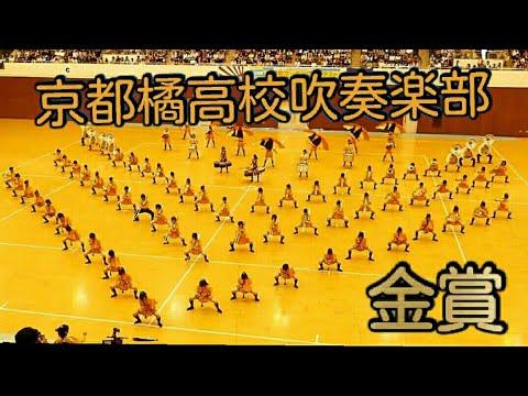 Japan Highschool WIndband Championship is so intense