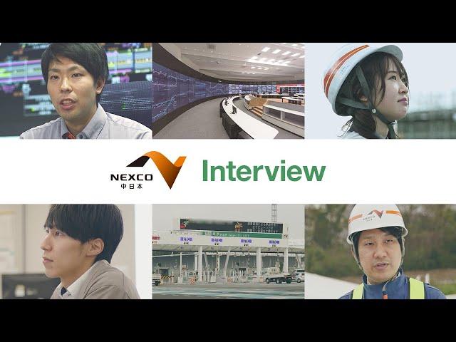 NEXCO中日本 採用MOVIE 施設・設備編