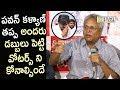Undavalli Arun Kumar Sensational Comments on Pawan Kalyan Craze in Andhra Pradesh Politics