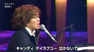 キャンディ☆原田真二