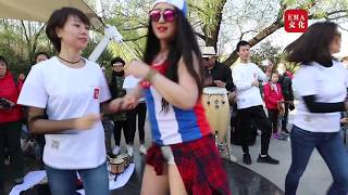 Video : China : Music and dance, spring 2018